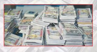 शेयर बजारमा अनौठो हल्ला : यसरी ९५% लगानीकर्ताको पैसा डुब्ने खतरा