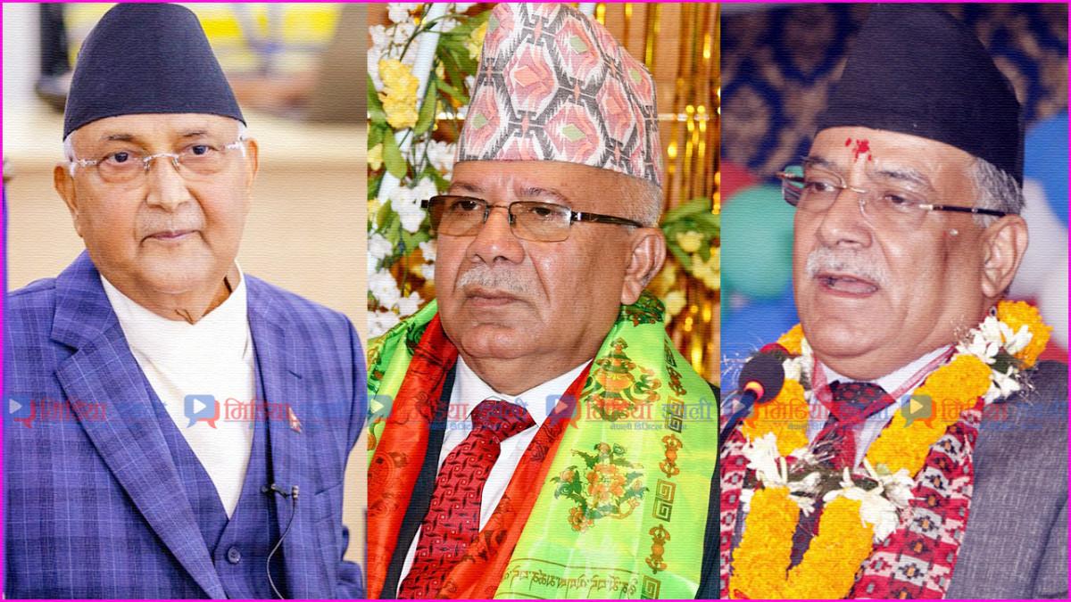 केपी ओली र माधव नेपाल दुबैबाट धोका पाएपछि प्रचण्डले थाले नयाँ अभियान