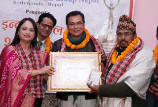 सञ्चारकर्मीद्वय वाग्ले र गिरीलाई रङ्ग पत्रकारिता सम्मानसहित 'हिमालय अन्तर्राष्ट्रिय अवार्ड २०७७' सम्पन्न