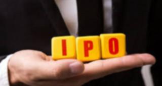 आईपीओमा १० कित्ता हटाएर ५० कित्ता अनिवार्य गर्ने तयारी, यसो गर्दा फाइदा कि घाटा ?